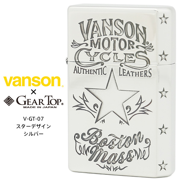 GEAR TOP ギア トップ vanson バンソン V-GT-07 スターデザイン シルバーイブシ 2面エッチング GT-ARM 日本製 MADE IN JAPAN オイル ライター 【在庫あり】【02P03Dec16】