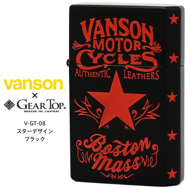 GEAR TOP ギア トップ vanson バンソン V-GT-08 スターデザイン イオンブラック イオンレッド 2面エッチング GT-ARM 日本製 MADE IN JAPAN オイル ライター 【お取り寄せ】【02P03Dec16】