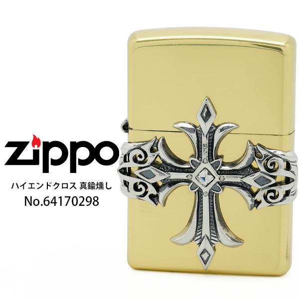Zippo ジッポー ZIPPO ハイエンドクロス 真鍮燻し メタル スクエアスワロ No.64170298 オイル ライター 【在庫あり】【あす楽】