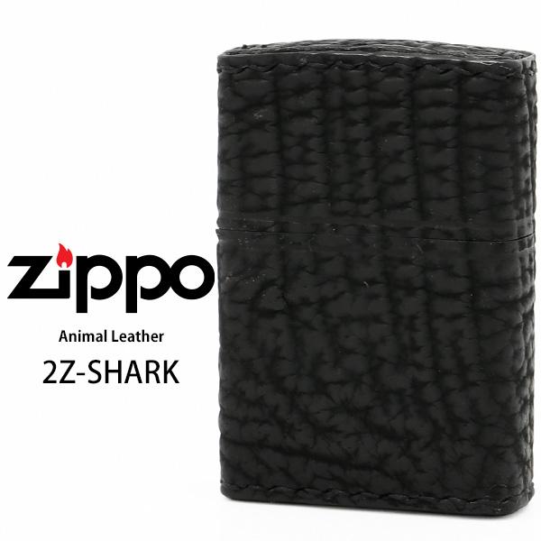 Zippo アニマルレザー レザー ハンドメイド ジッポー ZIPPO 2Z-SHARK シャーク革巻き ベース ライター 【お取り寄せ】【02P26Mar16】
