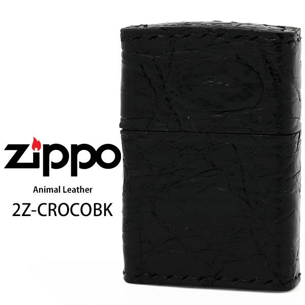 Zippo アニマルレザー レザー ハンドメイド ジッポー ZIPPO 2Z-CROCOBK クロコ革巻き ライター 【お取り寄せ】【02P26Mar16】