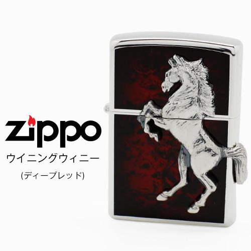 Zippo ウイニングウイニー ジッポー ZIPPO ディープレッド ライター 【お取り寄せ】【02P26Mar16】