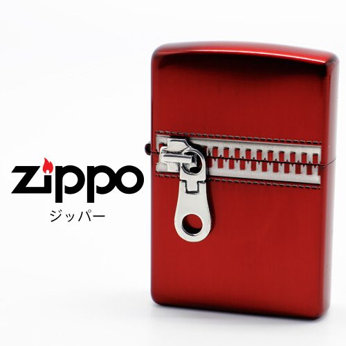 Zippo ジッパー ジッポー ZIPPO イオンレッド メタル貼り エッチング ライター 【お取り寄せ】【02P26Mar16】