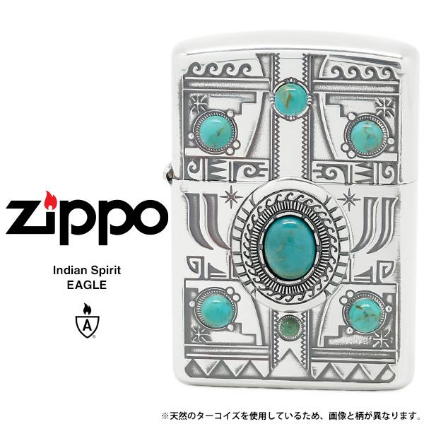 Zippo インディアンスピリット ジッポー ZIPPO イーグル ターコイズ シルバー ライター 【お取り寄せ】【送料無料】【02P26Mar16】