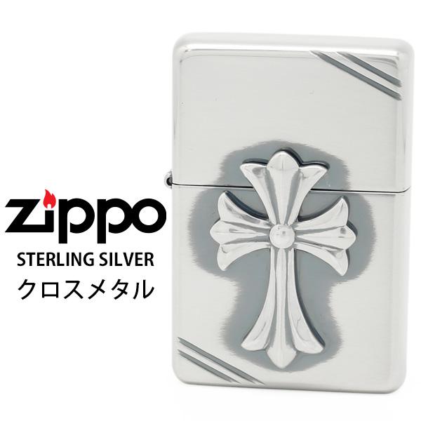 Zippo クロスメタル ジッポー ZIPPO スターリング 純銀 クロスメタル 十字架 ライター 【お取り寄せ】【02P26Mar16】
