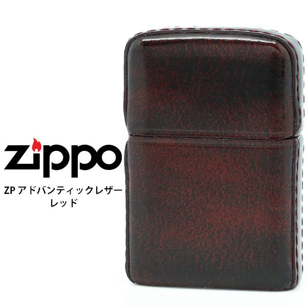 Zippo 革巻き ジッポー ZIPPO ZP アドバンティックレザー レッド アドバン ライター 【お取り寄せ】【02P26Mar16】