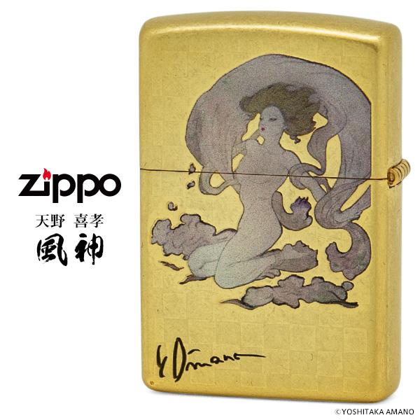 Zippo ジッポー ZIPPO 天野 喜孝 AMANO YOSHITAKA オイルライター 風神 Wind god ライター art 【お取り寄せ】