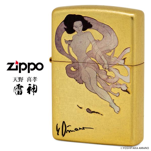 Zippo ジッポー ZIPPO 天野 喜孝 AMANO YOSHITAKA オイルライター 雷神 Thunder god ライター art 【お取り寄せ】