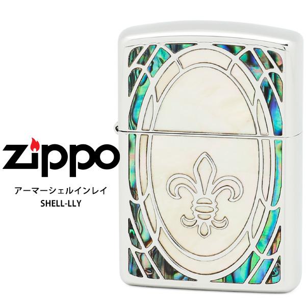 【Zippo ライター シェル】 Zippo ジッポー ZIPPO Armor Shell Inlay アーマーシェルインレイ SHELL-LLY ダイアノシルバー鏡面 ホワイトシェル メキシコ貝象嵌 アーマー オイル ライター 【在庫あり】【あす楽】【02P26Mar16】