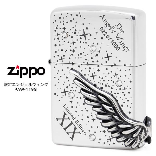 Zippo エンジェルウィング XIX 限定 ジッポー ZIPPO PAW-119SI 銀イブシ エッチング スワロ ウィングメタル 限定NO入り ライター 【お取り寄せ】【02P26Mar16】