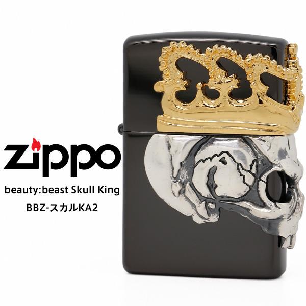 Zippo ビューティビースト スカルキング ジッポー ZIPPO BBZ-スカルKA2 beauty:beast チタンブラック ゴールド シルバー ライター 【在庫あり】