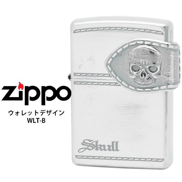 【Zippo ライター スカル】 Zippo ジッポー ZIPPO ウォレットデザイン Wallet Design WLT-B 銀イブシ エッチング メタル貼り スカル オイル ライター 【在庫あり】【あす楽】【02P26Mar16】