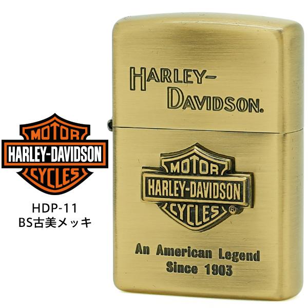 【Harley Davidson ハーレー ダビッドソン】 Zippo ハーレー ダビッドソン ジッポー ZIPPO Harley-Davidson HDP-11 BS古美メッキ 片面エッチング BS古美メタル ライター 【お取り寄せ】【02P26Mar16】