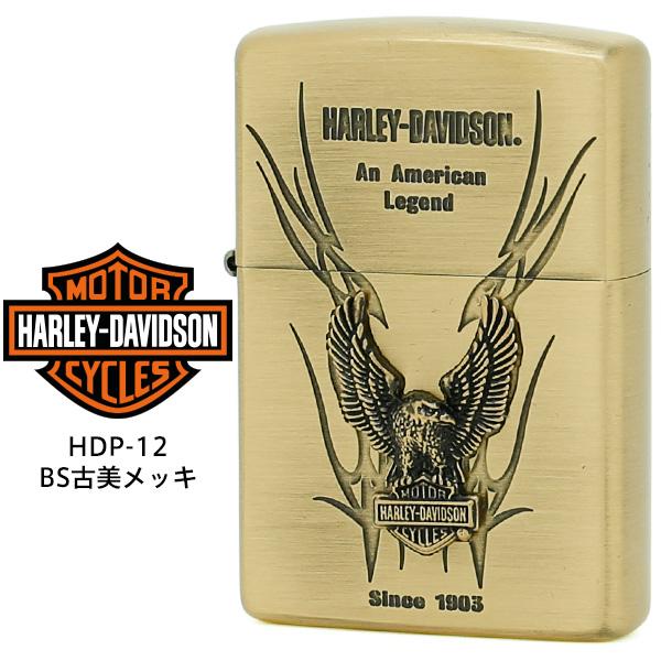 【Harley Davidson ハーレー ダビッドソン】 Zippo ハーレー ダビッドソン ジッポー ZIPPO Harley-Davidson HDP-12 BS古美メッキ 片面エッチング BS古美メタル ライター 【お取り寄せ】【02P26Mar16】