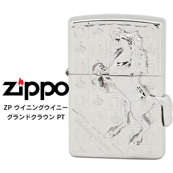 【ジッポ Zippo プラチナ】 Zippo ウイニングウイニー グランドクラウン PT ジッポー ZIPPO プラチナ ライター 【お取り寄せ】【送料無料】