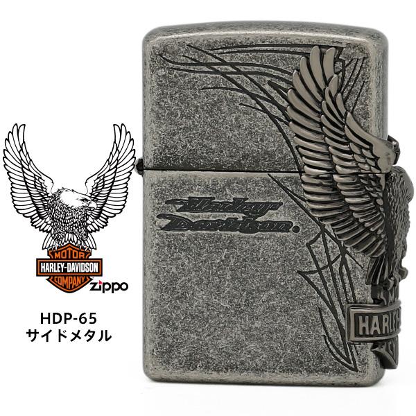 Zippo ハーレー ダビッドソン ジッポー ZIPPO Harley-Davidson HDP-65 サイドメタル シルバーイブシバレル 両面エッチング ブラックサテンメタル ライター 【在庫あり】【02P03Dec16】