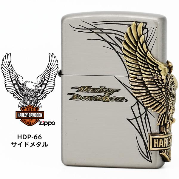 Zippo ハーレー ダビッドソン ジッポー ZIPPO Harley-Davidson HDP-66 サイドメタル Ni&BSコンビ古美 両面エッチング BSイブシメタル ライター 【在庫あり】【02P03Dec16】