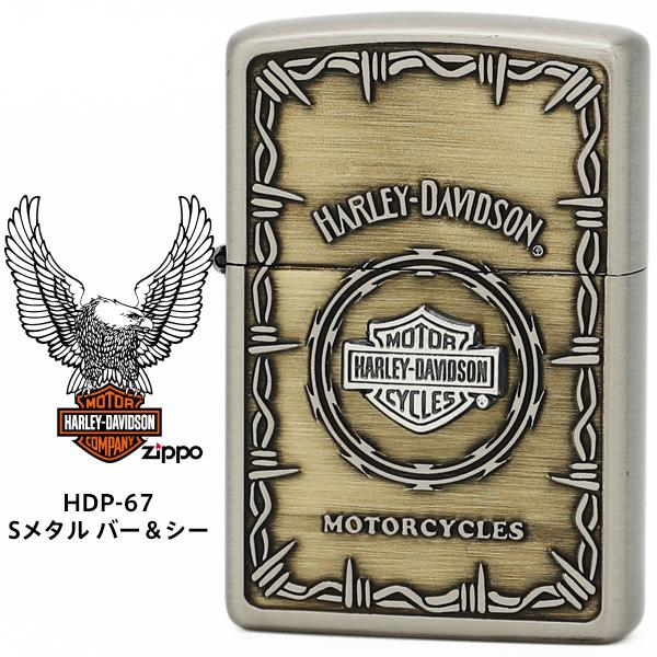 Zippo ハーレー ダビッドソン ジッポー ZIPPO Harley-Davidson HDP-67 Sメタル バー&シールド Ni&BSコンビ古美 エッチング シルバーイブシメタル ライター 【在庫あり】【02P03Dec16】