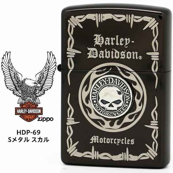 Zippo ハーレー ダビッドソン ジッポー ZIPPO Harley-Davidson HDP-69 Sメタル スカル ブラックイオン ニッケル エッチング シルバーイブシメタル ライター 【在庫あり】【02P03Dec16】