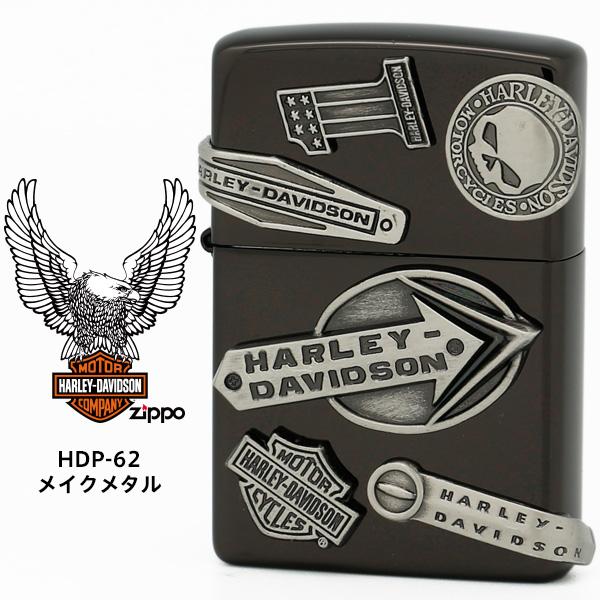 Zippo ハーレー ダビッドソン ジッポー ZIPPO Harley-Davidson HDP-62 メイクメタル ブラックイオン ニッケル ブラックサテンメタル ライター 【在庫あり】