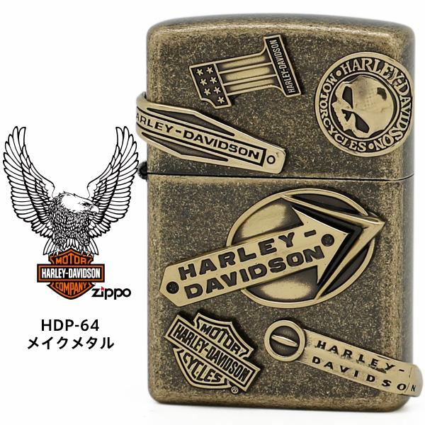 Zippo ハーレー ダビッドソン ジッポー ZIPPO Harley-Davidson HDP-64 メイクメタル BSイブシバレル エッチング BSイブシメタル ライター 【在庫あり】【02P03Dec16】