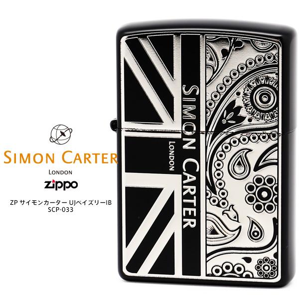 【Zippo ジッポ サイモン カーター】 Zippo ZP サイモン カーター SCP-033 UJペイズリーIB ジッポー ZIPPO イオンブラックマット ニッケル エッチング ライター SIMON CARTER 【お取り寄せ】