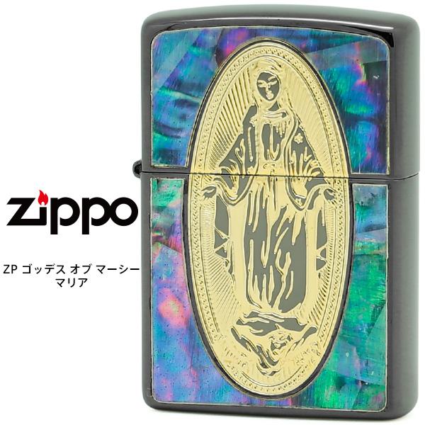 Zippo ZP ゴッデス オブ マーシー マリア ジッポー ZIPPO 鮑 貝貼り ブラックニッケル シェル 金メッキ Saint Mary ライター 【お取り寄せ】【02P26Mar16】