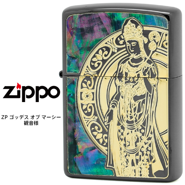 Zippo ZP ゴッデス オブ マーシー 観音様 ジッポー ZIPPO 鮑 貝貼り ブラックニッケル シェル 金メッキ Goddess of Mercy ライター 【お取り寄せ】【02P26Mar16】