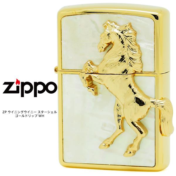 Zippo ZP ウイニング ウィニー スターシェル ゴールドリップ WH ジッポー ZIPPO 貝貼り 金 シェル 金タンク メタル貼り ライター 【お取り寄せ】【02P26Mar16】