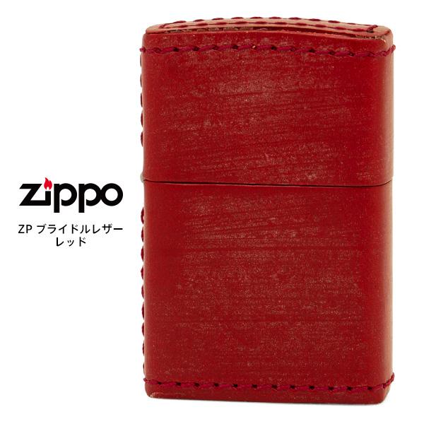 Zippo 革巻き ジッポー ZIPPO ZP ブライドルレザー Bridle leather レッド 本牛革巻 ライター 【お取り寄せ】【02P26Mar16】