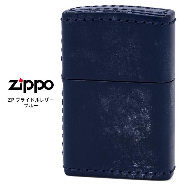 Zippo 革巻き ジッポー ZIPPO ZP ブライドルレザー Bridle leather ブルー 本牛革巻 ライター 【お取り寄せ】【02P26Mar16】