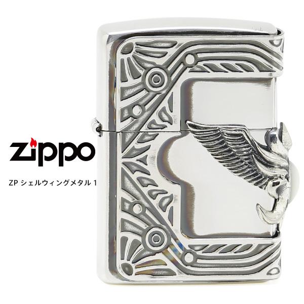 Zippo シェルウィングメタル2 ジッポー ZIPPO 白蝶貝 3面加工 シルバー ライター 【お取り寄せ】【送料無料】