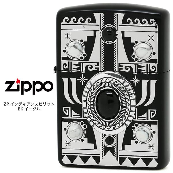 Zippo インディアンスピリット BK ジッポー ZIPPO イーグル 天然石 オニキス ハイライト ブラック ライター 【お取り寄せ】【送料無料】【02P26Mar16】