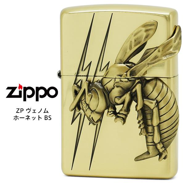 Zippo ZP ヴェノム ホーネット BS ジッポー ZIPPO 蜂 スズメバチ 古美 ライター 【お取り寄せ】【02P26Mar16】