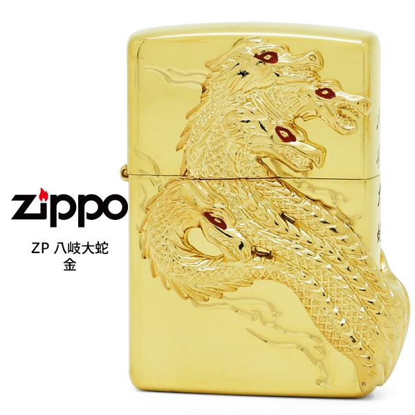 Zippo ZP 八岐大蛇 やまたのおろち ジッポー ZIPPO 金 ゴールド ライター 【お取り寄せ】【02P26Mar16】
