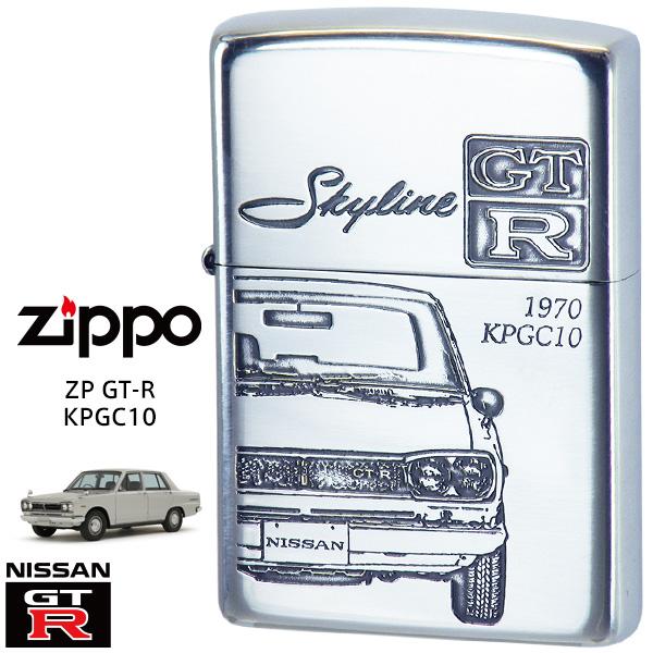 【在庫あり】 限定モデル Zippo SKYLINE GT-R スカイライン KPGC10 C10型 ハコスカ 3代目 オイル ライター 【お取り寄せ】【02P26Mar16】
