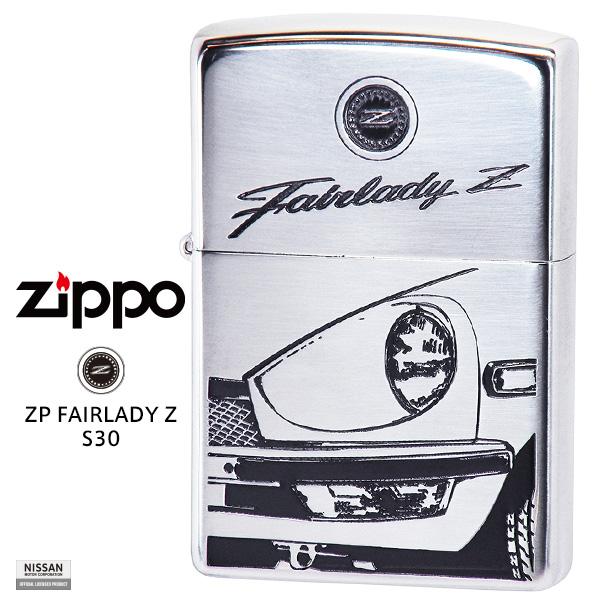 限定モデル Zippo FAIRLADY Z フェアレディZ S30 S30型 1代目 NISSAN 日産 オイル ライター 【在庫あり】【02P26Mar16】