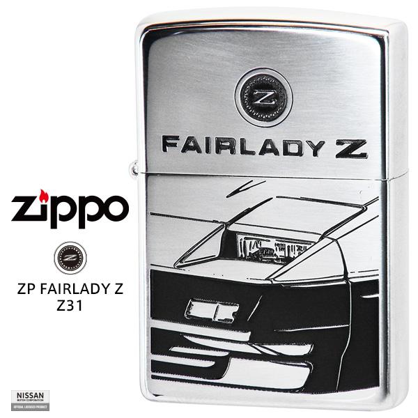 限定モデル Zippo FAIRLADY Z フェアレディZ Z31 Z31型 3代目 NISSAN 日産 オイル ライター 【在庫あり】【02P26Mar16】