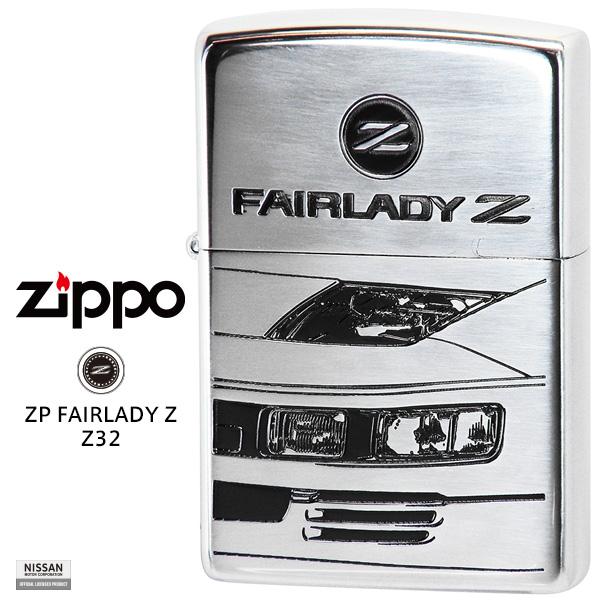 限定モデル Zippo FAIRLADY Z フェアレディZ Z32 Z32型 4代目 NISSAN 日産 オイル ライター 【お取り寄せ】【02P26Mar16】