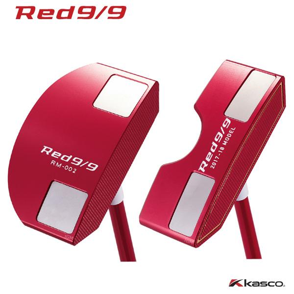 Red9/9 パター 85229 85230 ヘッドカバー付 キャスコ 2017-2018 ゴルフ アカパタ kasco