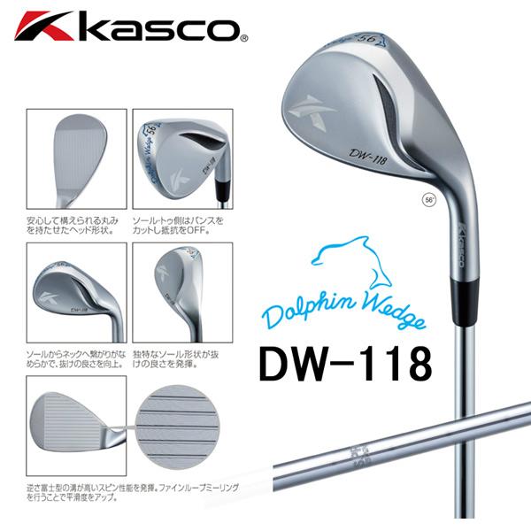 キャスコ ゴルフ ドルフィン ウェッジ DW-118 NSプロ 950GH スチールシャフト Kasco Dolphin DW118【キャスコ】【ウェッジ】N.S.PRO 950GH 送料無料(離島沖縄除く)