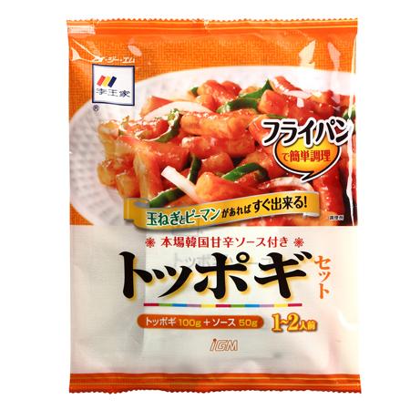もちもちのトッポギと特製甘辛ソースのセット!野菜や海鮮、チーズや鶏肉などお好みの具材を加えれば、気軽に韓国屋台で定番の味が再現できます。 李王家 トッポギセット 150g(1~2人前)