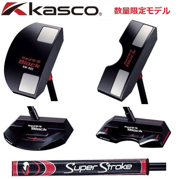 数量限定 キャスコ Kasco Red9/9 Black パター アカパタ ブラック 2018年秋冬モデル
