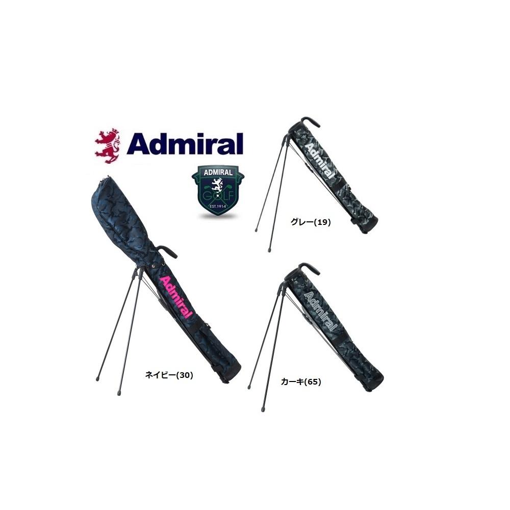 アドミラル Admiral カモジャガード セルフスタンド ADMG8FC8
