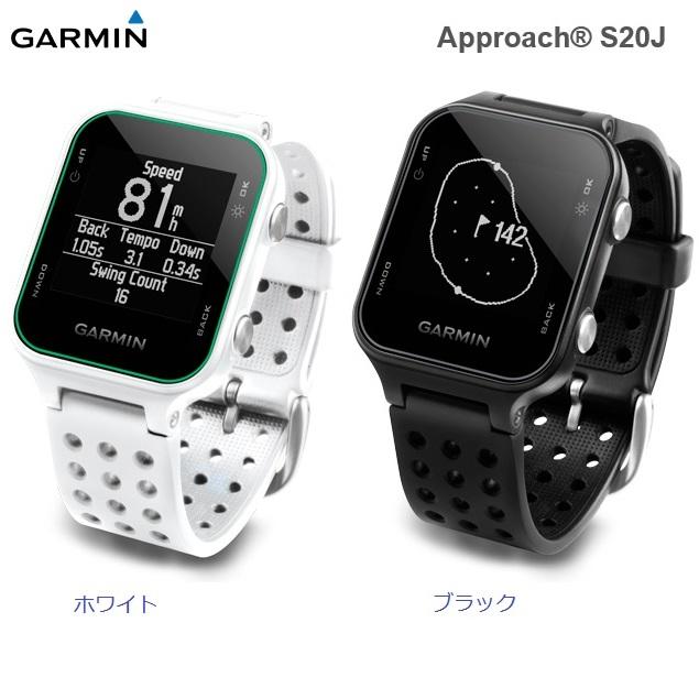 ガーミン ゴルフナビ アプローチS20J GPSゴルフナビ 腕時計型 GARMIN Approach S20J