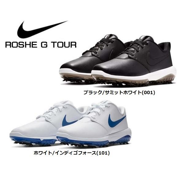 ナイキ ゴルフシューズ ローシ G ツアー AR5579 ソフトスパイク メンズ 日本正規品