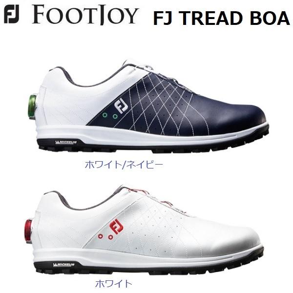 フットジョイ ゴルフシューズ メンズ トレッド ボア FOOTJOY TREAD Boa スパイクレス 2018年モデル 日本正規品 (56205)(56206)