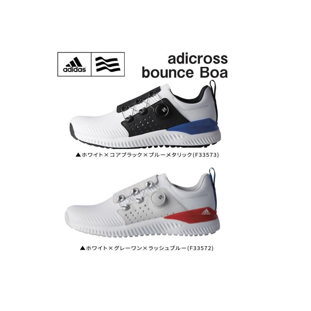 アディダス ゴルフシューズ アディクロス バウンス ボア メンズ adicross bounce Boa 2018年モデル 日本正規品 (F33572)(F33573)