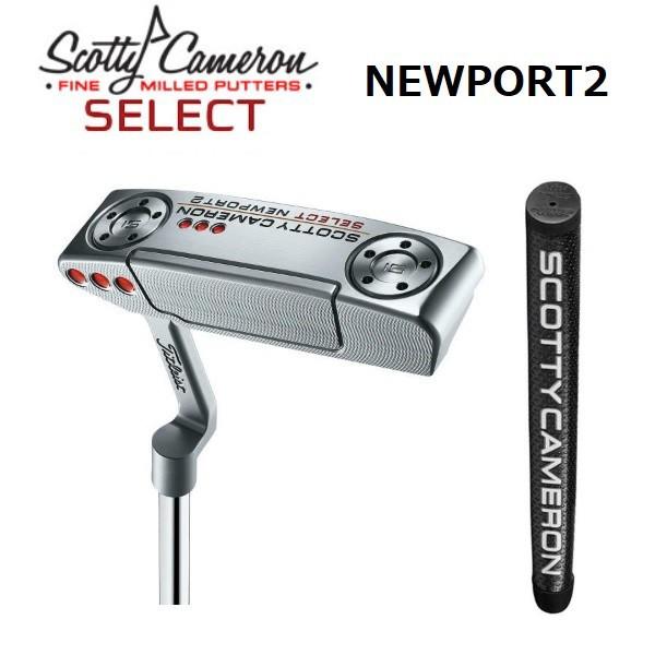 スコッティキャメロン セレクト ニューポート2 ゴルフパター 2018年モデル SCOTTY CAMERON SELECT NEWPORT2 右用 日本正規品