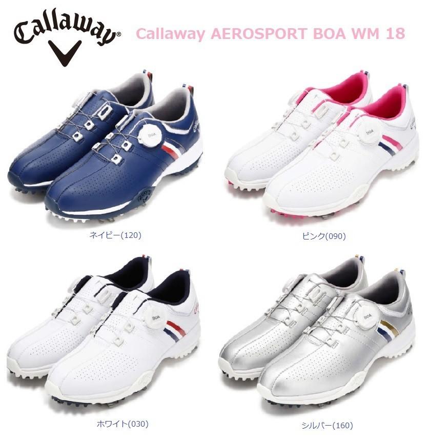 レディース キャロウェイ ゴルフシューズ 2018 エアロスポーツ ボア 247-8983802 Callaway AEROSPORT BOA WM 18 日本正規品